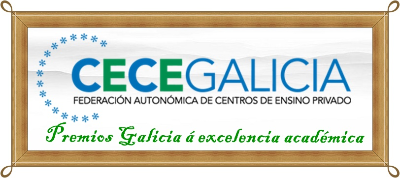II Edición premios á excelencia académica