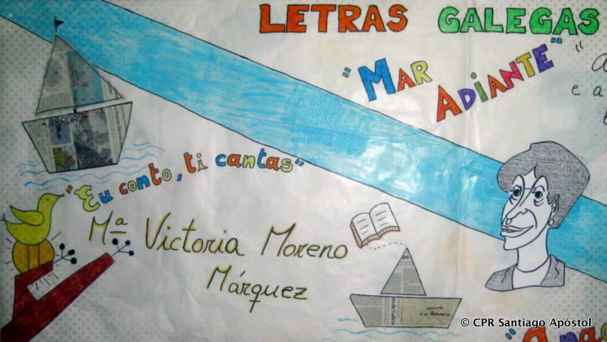 Día do libro e letras galegas 2018